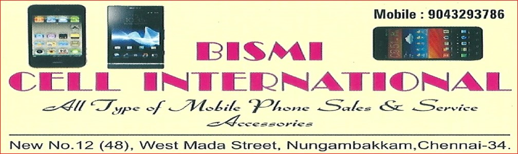 BISMI CELL INTERNATIONAL