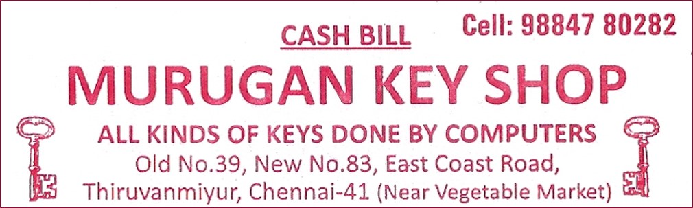 MURUGAN KEY SHOP