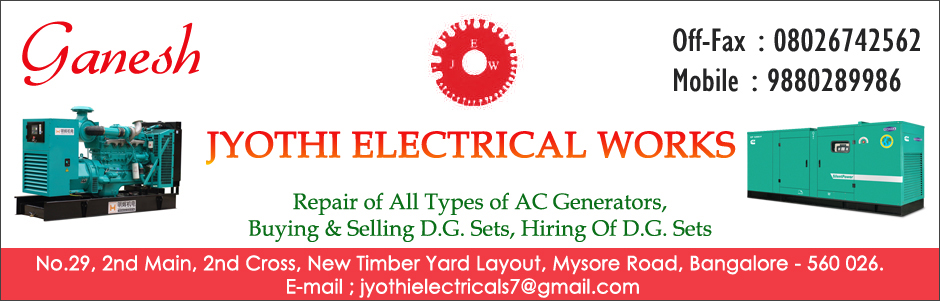 JYOTHI ELECTRICAL WORKS