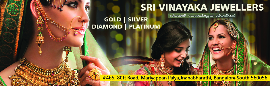SRI VINAYAKA JEWELLERS