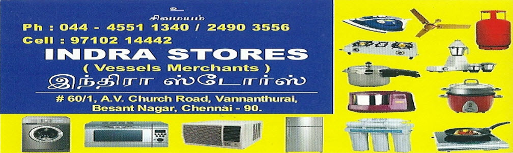 INDRA STORES