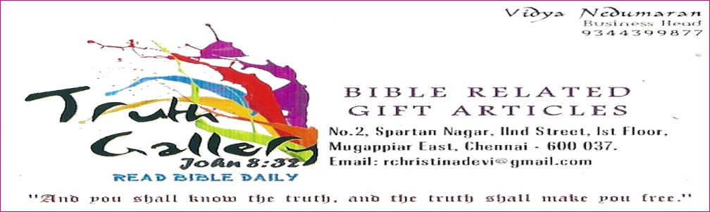 BIBLE RELATED GIFT ARTICLES