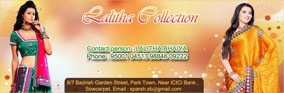 LALITHA COLLECTIONS