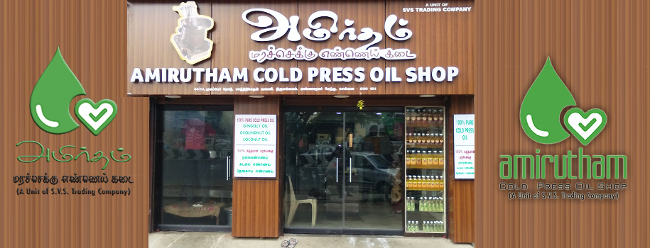 Amirutham (Cold Press Oil Shop)