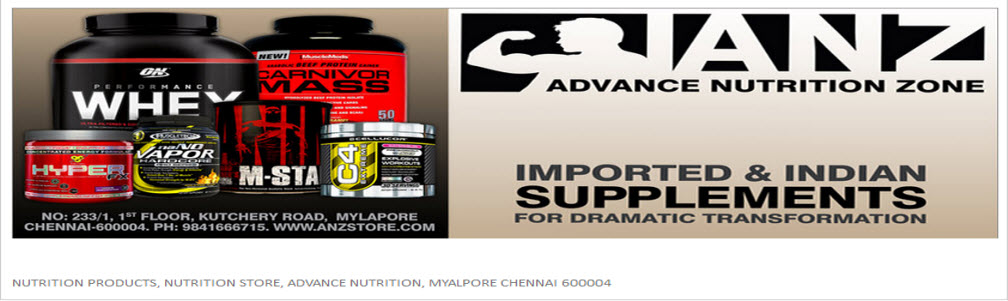 ADVANCE NUTRITION ZONE